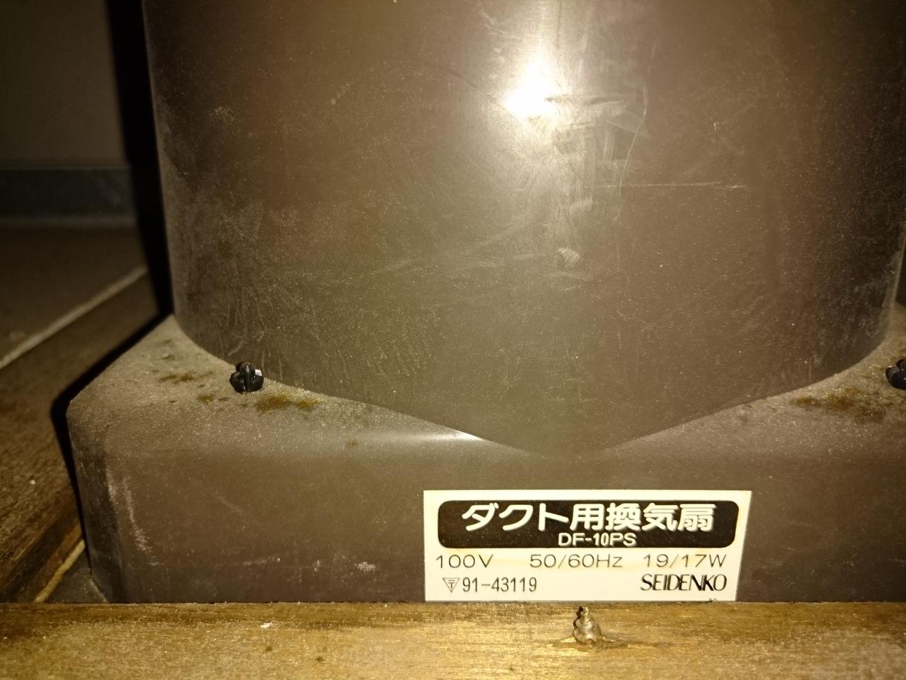 浴室乾燥機の写真4