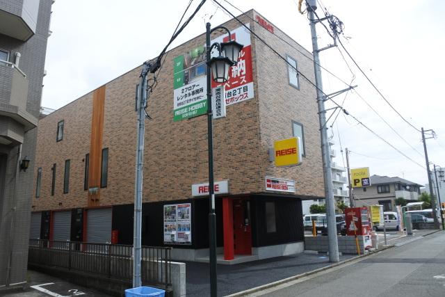 神奈川本店